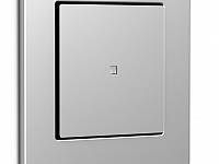Gira knx button e2 kleiner